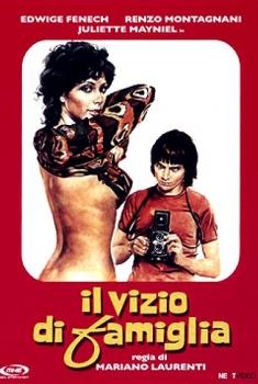 Il vizio di famiglia (1976) Poster