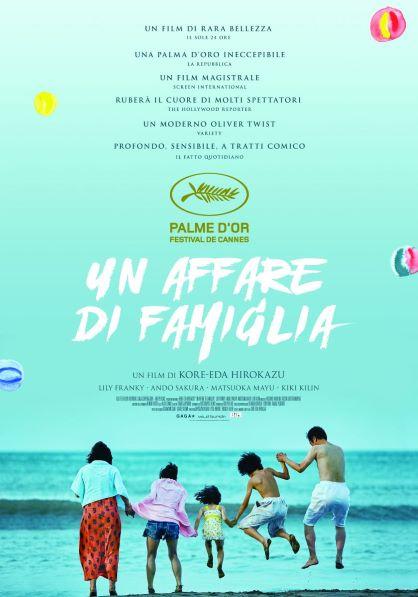 Un affare di famiglia (2018) Poster