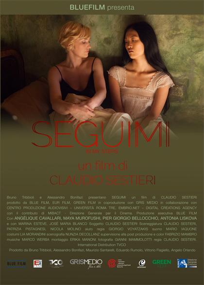 Seguimi (2017) Poster