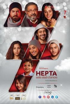 Hepta. Sette stadi d'amore (2016 ) Poster