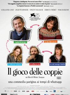 Il gioco delle coppie (2018) Poster