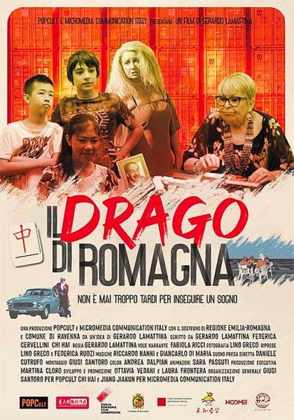 Il Drago di Romagna (2019) Poster