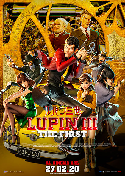 Lupin III - The First (2019) Poster