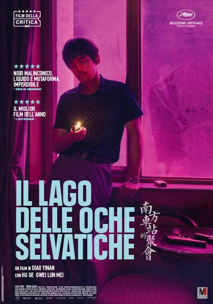Il lago delle oche selvatiche (2019) Poster