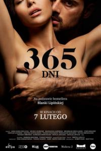 365 giorni (2020) Poster