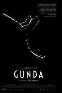 Gunda (2020) Poster