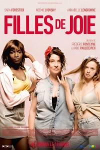 Working Girls (2020) Poster
