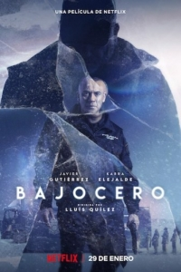 Sotto lo Zero - Film (2021) Poster