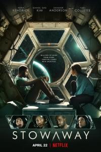 Estraneo a bordo (2021) Poster