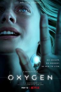 Oxygene (2021) Poster