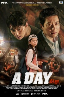 A Day (2017) Poster