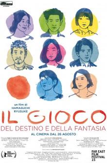 Il gioco del destino e della fantasia (2021) Poster